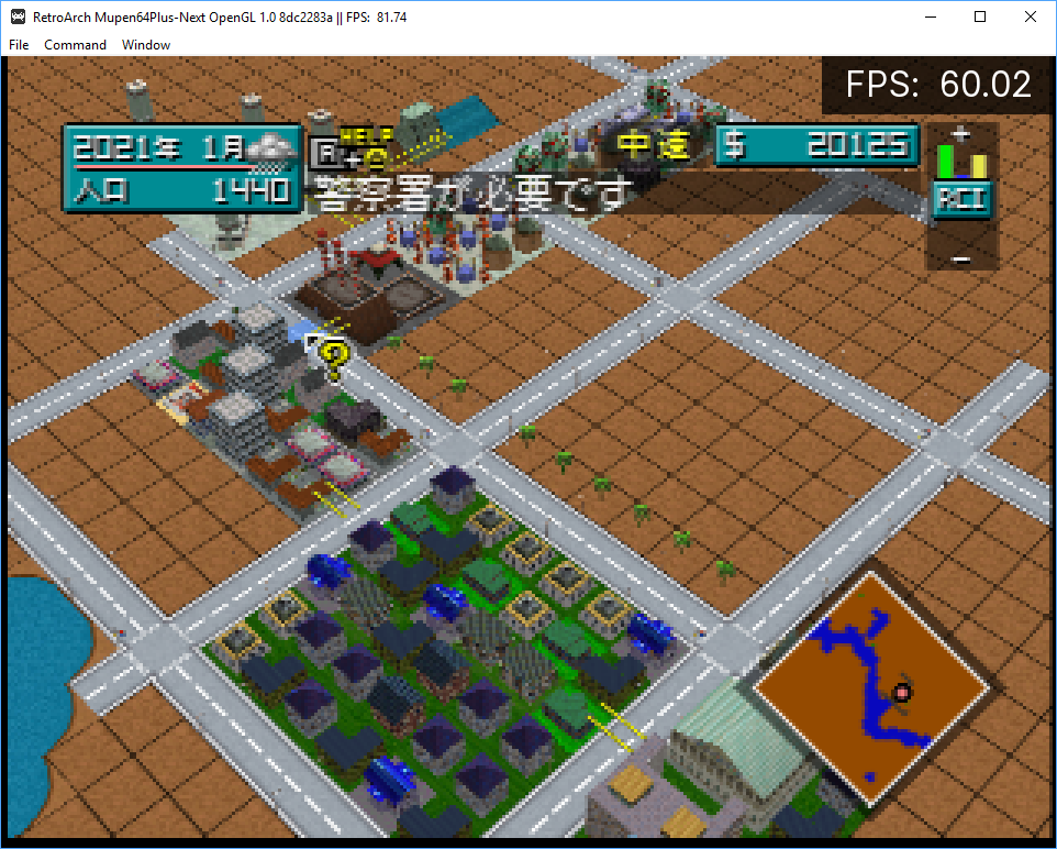 64DD had an exclusive Sim City version, called Sim City 64